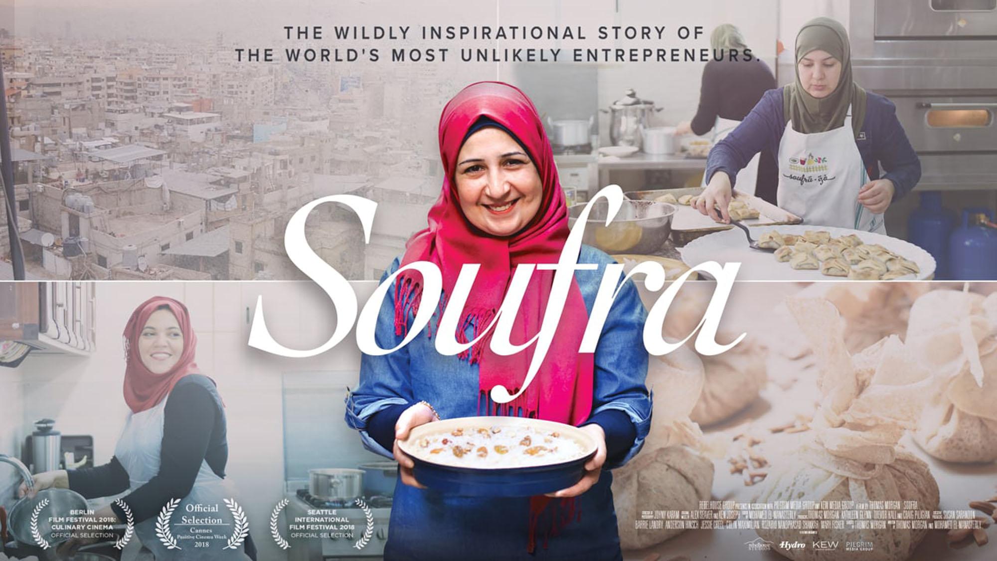 Soufra Film Poster
